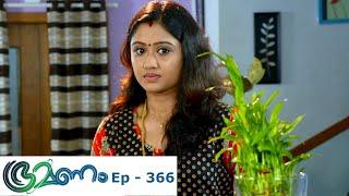 Bhramanam | Episode 366 - 11 July 2019 | Mazhavil Manorama