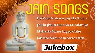 Jain Songs | Mahavir Swami Stavans | Jain Stavans Gujarati