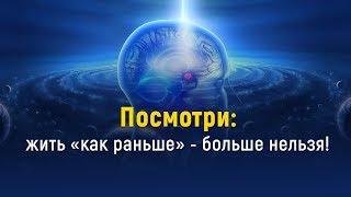Download Твое подсознание - вот кто тебе нужен   Марта Николаева-Гарина Video