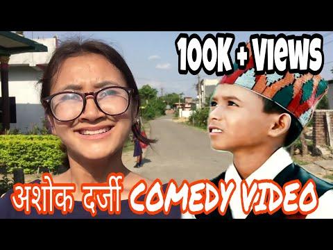 Xxx Mp4 Man Binako Dhan Thulo Ki Power Of Ashok Darji Funny Video 3gp Sex