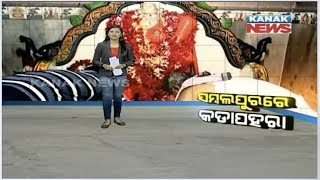 Damdar Khabar: Tight Security Arrange For Hanuman Jayanti Procession In Sambalpur
