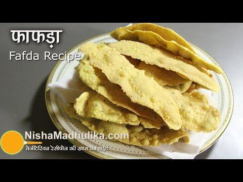 Fafda Recipe - How To Make Fafda - How To Prepare Fafda