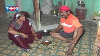 Khandeshi Saptshuranghi Film Kara Navas Mata Pawas By B Kumai Jadugar By Rahu Shaikk Sar