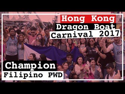 FILIPINO PWD: INT'L CHAMPION - Hong Kong International Dragon Boat Carnival (PARADRAGON)   Froi&Geri