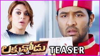 Lakkunnodu Teaser/Trailer - Luckunnodu Movie | Manchu Vishnu | Hansika Motwani