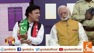 Joke Dar Joke | Ep 19 | 27 September 2018 |Comedy Delta Force with Hina Niazi & Tahir Sarwar Mir
