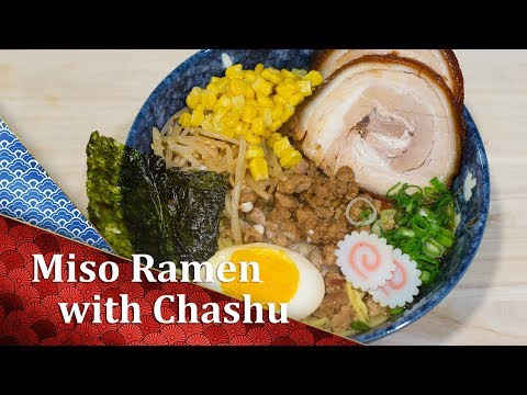 How to Make Miso Ramen - a Cooking Japanese recipe - 味噌ラーメン