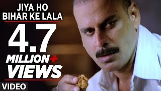 Jiya Ho Bihar Ke Lala (An Blockbuster Hindi Movie Video Song) Gangs Of Wasseypur
