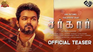Sarkar Official Teaser Announcement | Thalapathy Vijay | AR Murugadoss | Keerthi Suresh | AR Rahman