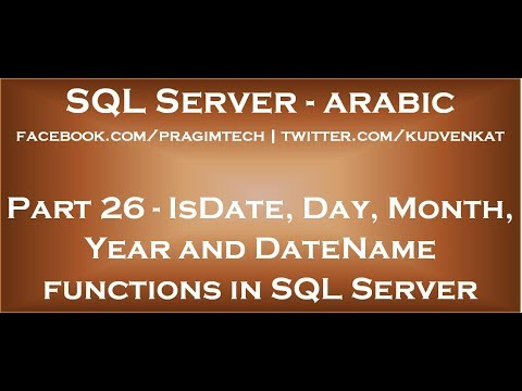 IsDate, Day, Month, Year and DateName functions in SQL Server in arabic