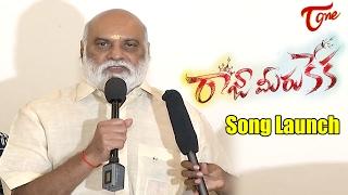 K Raghavendra Rao Launches Raja Meeru Keka Song    Taraka Ratna, Lasya