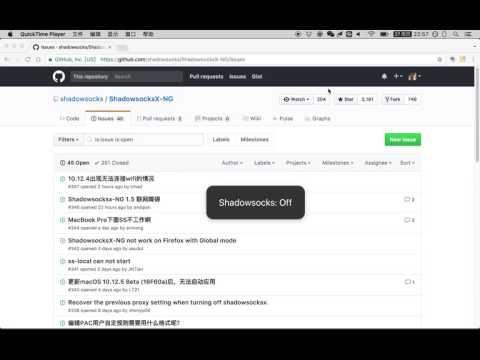 ShadowsocksX-NG HUD will move every time using shortcut