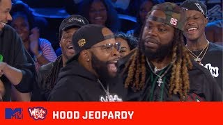 Chico Bean Holds His Own During Hood Jeopardy ft. 85 South Show  😂   #HoodJeopardy