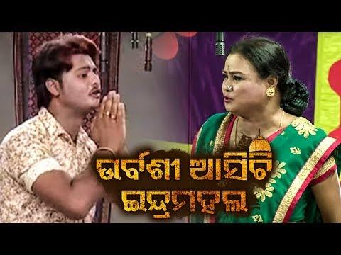 Xxx Mp4 New Jatra Emotional Scene Sara Jibana Pain Mun Bandya Purusa ସାରା ଜୀବନ ପାଇଁ ମୁଁ ବନ୍ଧ୍ୟା ପୁରୁଷ 3gp Sex