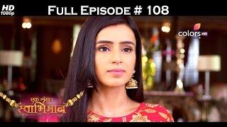 Ek Shringaar Swabhimaan - 17th May 2017 - एक श्रृंगार स्वाभिमान - Full Episode (HD)