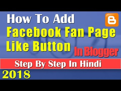 How To Add Facebook Fan Page And Like Button In Blog 2018 [kamalgrd]
