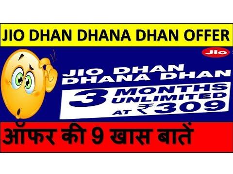JIO Dhan Dhana Dhan Offer   Things to know about the OFFER   JIO के नए धन धना धन ऑफर की 9 खास बातें