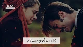 Punjabi Song Whatsapp Status Sajna De Nikah Wajid Ali