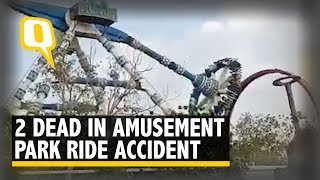 Adventure Park Ride Collapses in Ahmedabad, 2 Killed   The Quint