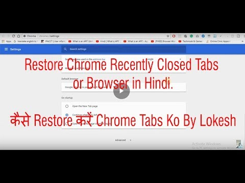 Restore Chrome Recently Closed Tabs or Browser in Hindi | कैसे Restore करें Chrome Tabs Ko By Lokesh