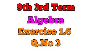 Coordinate Geometry - Problem solving using segment formula