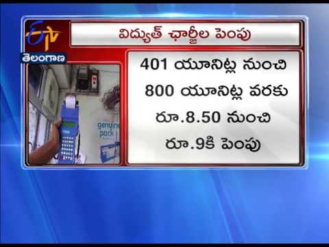 Power Tariff Hiked in Telangana; New Charges from July 1