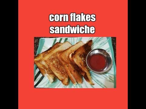Corn Flakes Sandwich - Easy Breakfast Recipe in Hindi