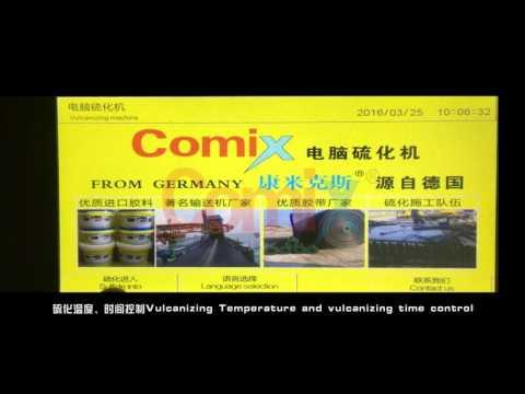 ComiX Rubber Conveyor Belt Touch Screen Temperature Controller Box