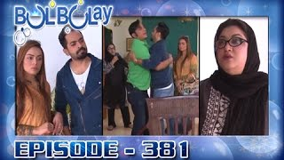 Bulbulay Ep 381 - ARY Digital Drama