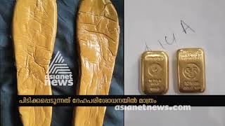 Metal detector fails with new ways in Gold smuggling   Asianet News Exclusive
