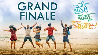 Michael Madan Kamaraju | MMK | The Grand Finale | Abhiram Pilla | Telugu Web Series - Wirally