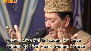 Huzoor Aisa Koi Intezam Hoo Jayee || Heart Touching Naat By Qari Waheed Zafar Qasmi