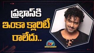 Mahesh Babu | Prabhas | Pawan Kalyan | Allu Arjun | Movie Mixture | NTV Entertainment