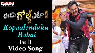 Kopalenduku Babai Full Video Song   Eedu Gold Ehe Full Video Songs   Sunil, Richa