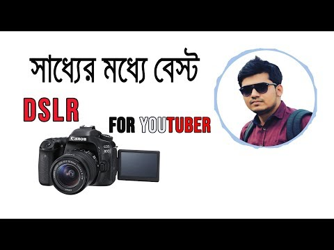 Best Budget DSLR camera  for YouTuberS