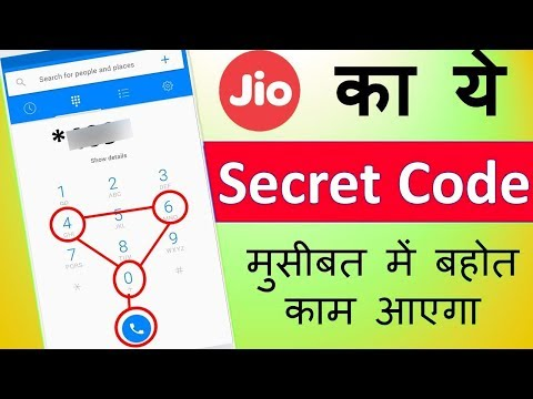 Must Try!! Reliance Jio Secret Code You Don't Know (HINDI/URDU)