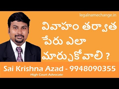[2018] Procedure For Name Change After Marriage In Hyderabad, Telangana | 9948090355