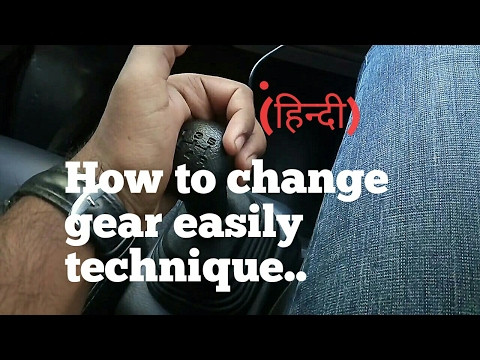 How to change manual gears easily|lesson 20|learn car driving in Hindi for beginners|Learn to turn
