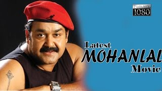 mohanlal superhit malayalam full movie | Malayalam full movie new upload 2016