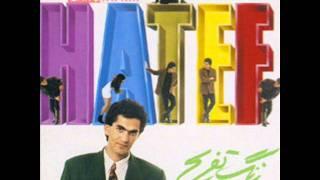 Hatef -  Azizam | هاتف - عزیزم