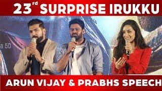 Arun Vijay & Prabhash Spaach | Saaho  Press Meet |C5D