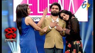 Aadi   Sudheer   Rashmi   Pradeep   Funny Joke   Dhee Jodi   12th February 2020     ETV Telugu