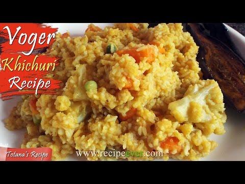 Bengali Khichdi recipe   Bhoger Khichuri recipe   Moong dal khichdi   Niramish Bengali Recipe