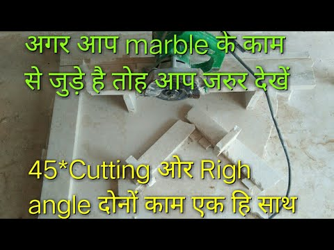 How to cutting 45* degree or miter cut in marble,granite ,italian marble and stone or tiles
