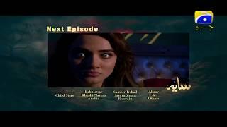 Saaya - Episode 16 Teaser | HAR PAL GEO