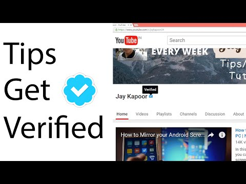 How to get VERIFIED on YOUTUBE 2016 New method