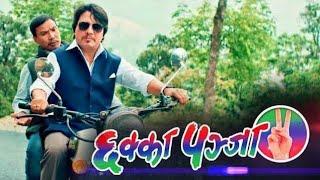 Chakka Panja 2 Hd Full Movie Finally in Youtube
