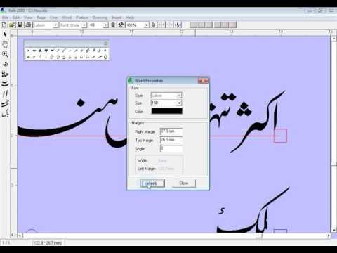 How To Write Urdu in Kelk 2010 and Save PDF file [ Kelk Hindi/Urdu Tutorial by Tanveer Saghar ]