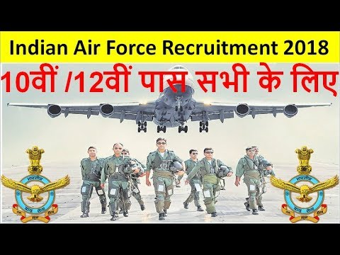 Indian Air Force Recruitment 2018-19 | Air Force Released Vacancy For Posts LDC,MTS,Cook etc.