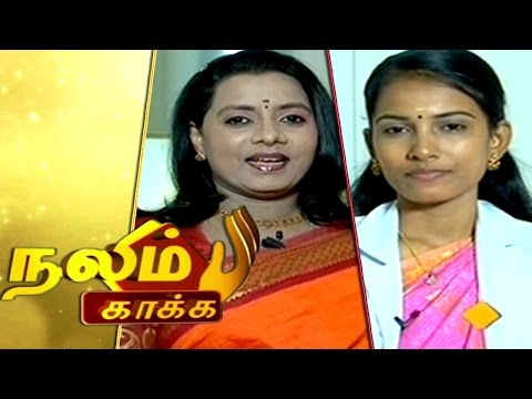 Nalam Kakka - PCOD And Fibroid   July 8